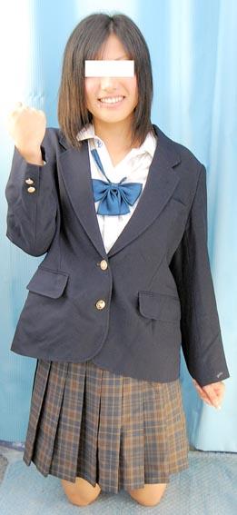 磐田東高校